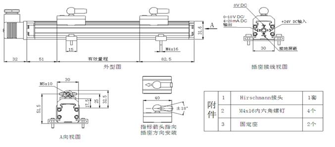 电路 电路图 电子 工程图 平面图 原理图 677_297
